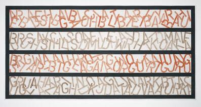 David Tremlett, 'Languages Pakistan #1', 2008