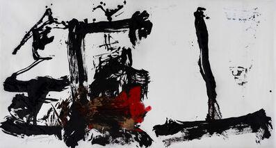 Wei Ligang 魏立刚, '上炉', 2012