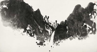 Ma Desheng, 'Dream of Mountains', 1984