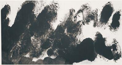 Li Huasheng 李华生, '0831', 2008
