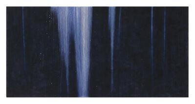 Hyun-sik Kim, 'Illusion', 2010