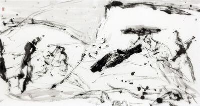 Fung Mingchip 馮明秋, 'Vangelis / Himalaya 2', 2019
