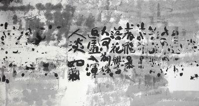 Wang Gongyi, 'Up Above, a Waterfall in Flight ', 2006