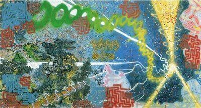 Kool Koor, 'Ciphopyr One', 1998