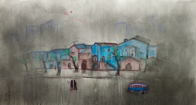Zheng Zaidong, '复兴路 Fuxing Road', 2016
