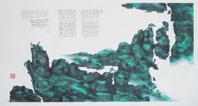 The Master of the Water, Pine and Stone Retreat 水松石山房主人, 'Malachite Gorge', 2014
