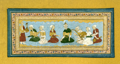 Unknown Persian, 'A Prince Being Entertained by Musicians', 19th century
