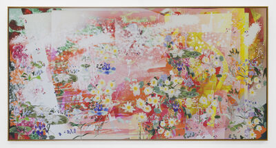 Petra Cortright, 'deicideCHEMICAL_records.tbl', 2015