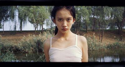 Luo Yang 罗洋, 'Pi Pi', 2015