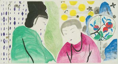 Wang Mengsha 王濛沙, 'EastWind Breaks I', 2014