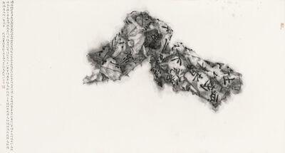 Zhang Yanzi, 'Fable', 2014