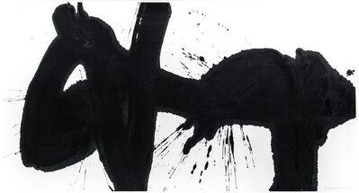 Wang Dongling 王冬龄, 'Zhen Ma (Stallion Dynamism)', 2016