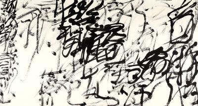 Wang Dongling 王冬龄, 'Far Far Away', 2015