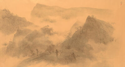 Chung-Ming Su, 'Autumn Fog 霧鎖金秋', 2015
