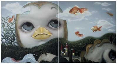 Yang Na, 'Goldfish 金魚', 2013