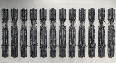 Xu Zhen 徐震, '《集团-(禁欲)》Corporate-(Abstinence)', 2014