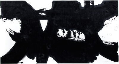 Wang Dongling 王冬龄, 'Xun Mu (Flexibility)', 2016