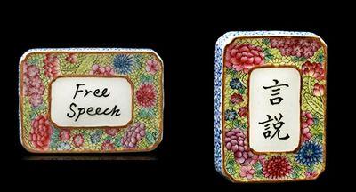Ai Weiwei, 'Free Speech (with COA hand signed by Ai Weiwei)', 2014