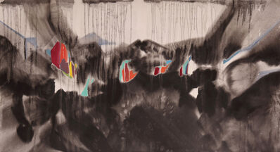 Lin Yusi, 'Gemstone in heart', 2017