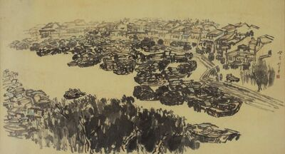 Lim Tze Peng, 'Singapore River '