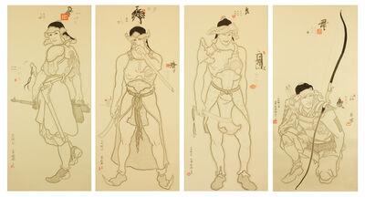 Yamaguchi Akira, 'Warrior 1-4', 2006
