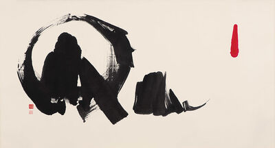 Lui Shou Kwan 呂壽琨, 'Zen Painting ', 1975