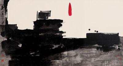 Lui Shou Kwan 呂壽琨, 'Zen Painting', 1974