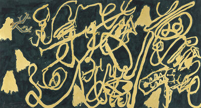 Wei Ligang 魏立刚, 'Cursive Calligraphy in Gold and Ink', 2020