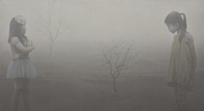 Zhu Yiyong, 'The Realm of the Heart No. 30', 2015