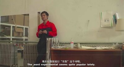 Hu Xiangqian, 'Reconstructing Michelangelo – Sketch III', 2015