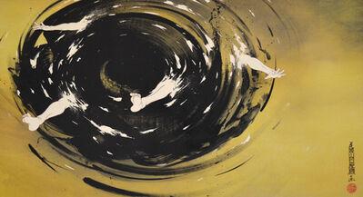 Keisuke Yamaguchi (b. 1986), 'YAORAMUSUBI: The God in the Scroll', 2016