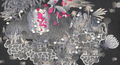 YuChing Lin & HsingYu Wei, 'Material Galaxy - Tomorrow', 2019