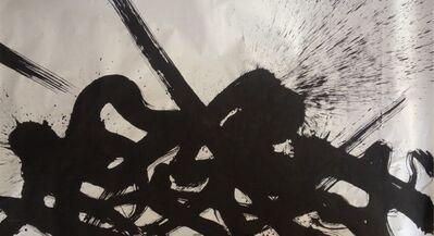 Qin Feng 秦风, 'Desire Scenery No. 0046', 2012
