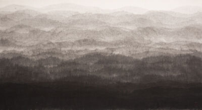 Minjung Kim, 'Mountain', 2016