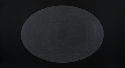 Waqas Khan, ' Oracle', 2017