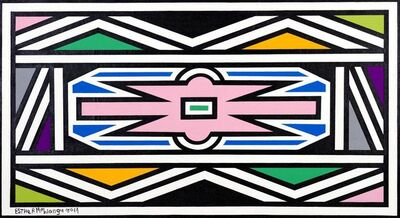 Esther Mahlangu, 'Ndebele Abstract ', 2017