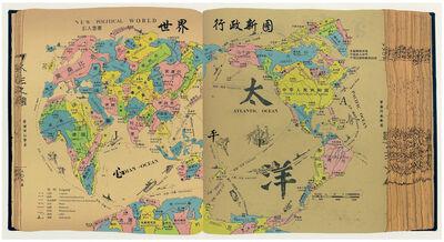Hong Hao, 'Selected Scriptures (New Political World, 1995; World Defense Layout Map, 1995; Latest Practical World Map, 1995; New World Survey Map, 1995; New World Geomorphic Map, 1996; Physical World, 1999) 藏经 (世界行政新图,世界防御设置要图,最新实用世界地图,世界测绘新图,世界地域新览,世界地形图)', 1992-2000