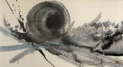 Minol Araki, 'Abstraction (MA-008)', 1978