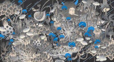 YuChing Lin & HsingYu Wei, 'Material Galaxy-Yesterday', 2019