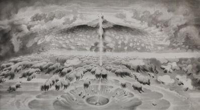Ren Jian 任戩, 'Primeval Chaos 元化', 1987-1988