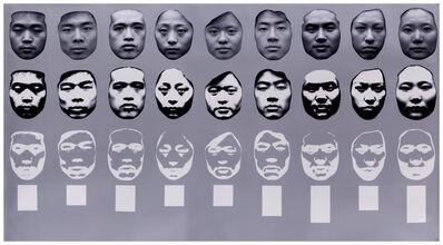 Geng Jianyi, 'The Bright and Dark Side 6', 2000