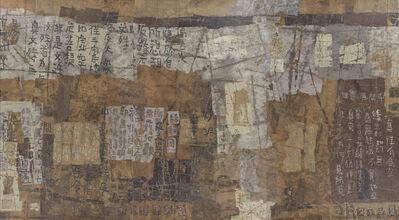 Fong Chung-Ray 馮鍾睿, '2015-10-5', 2015