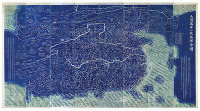 Qianren Huang, '[Complete Geographical Map of the Everlasting Unified Qing Empire].', 1811