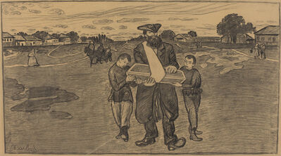 Ernst Barlach, 'Child's Funeral in Russia', 1906/1907