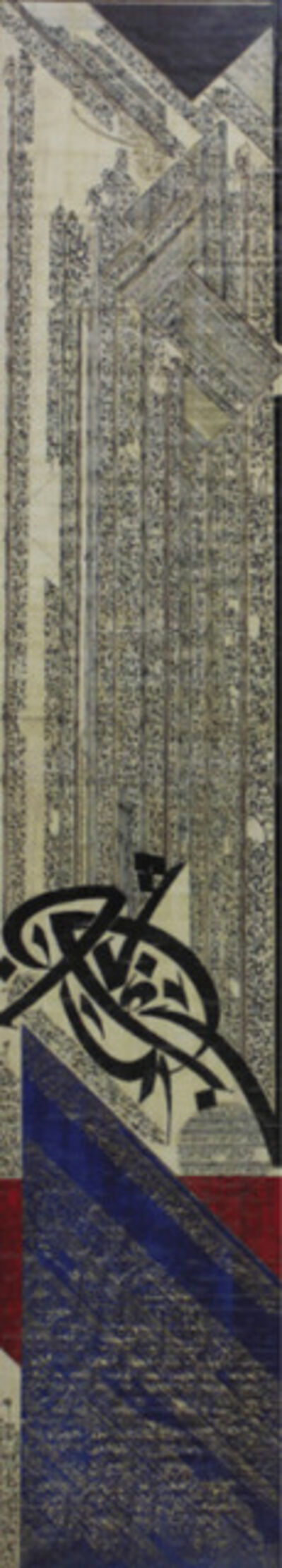 Nja Mahdaoui, 'Untitled', ca. 2004