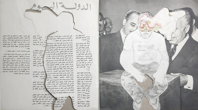 Yesmine Ben Khelil, 'This is Tunisia ', 2016
