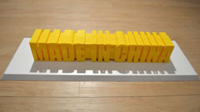 Sui Jianguo, 'MADEINCHINA', 2012