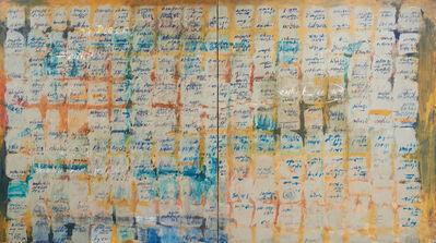 "George Deem, '""Painting In Cinecolor""', 1962"