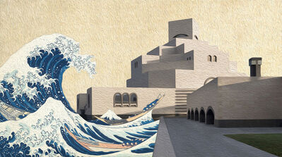 Nasser Al-Kubaisi, 'The Great Wave Of MIA ', 2019