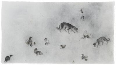 Shen Liang, '2015.11', 2015